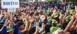 CDTN SVKT 2014 - [Phóng sự ảnh] Lễ ra quân Chiến dịch tình nguyện MHX2014